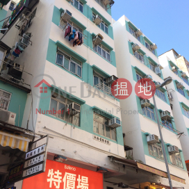 52 Chuen Lung Street,Tsuen Wan East, New Territories