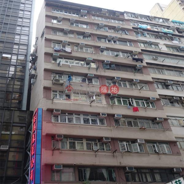 344-346 Lockhart Road (344-346 Lockhart Road) Wan Chai|搵地(OneDay)(4)