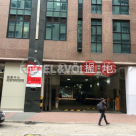 Studio Flat for Sale in Kwun Tong