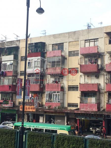 93 Yeung Uk Road (93 Yeung Uk Road) Tsuen Wan East|搵地(OneDay)(2)