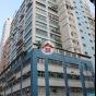 Por Mee Factory Building (Por Mee Factory Building) Cheung Sha WanCastle Peak Road500號|- 搵地(OneDay)(5)