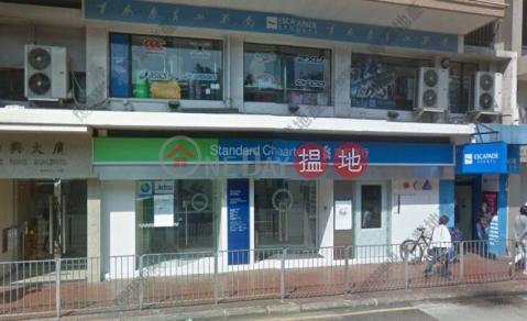 Leighton Road|Wan Chai DistrictYee Hing Mansion(Yee Hing Mansion)Rental Listings (01B0121049)_0
