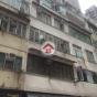 耀華街8號 (8 Yiu Wa Street) 灣仔區|搵地(OneDay)(1)