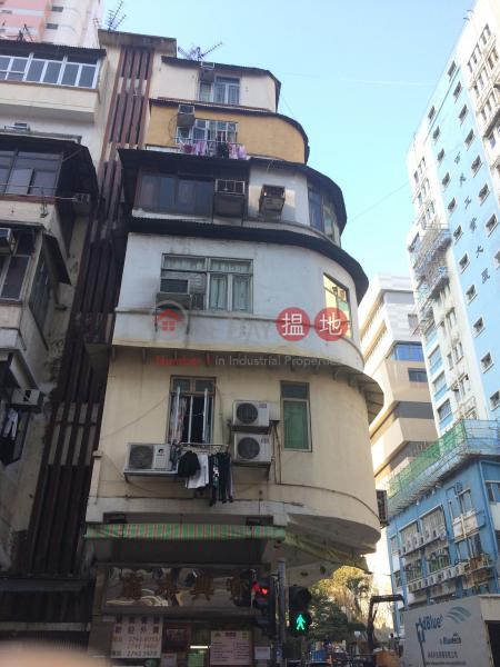 512 Castle Peak Road (512 Castle Peak Road) Cheung Sha Wan|搵地(OneDay)(1)