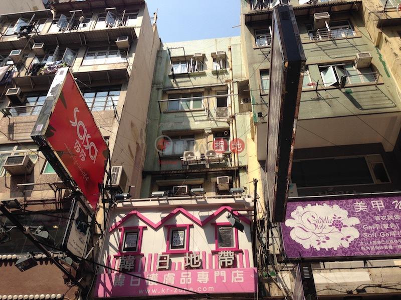 61 Bute Street (61 Bute Street) Mong Kok 搵地(OneDay)(2)