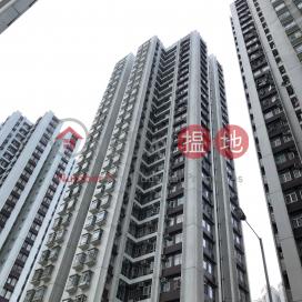 (T-54) Nam Hoi Mansion Kwun Hoi Terrace Taikoo Shing|南海閣 (54座)