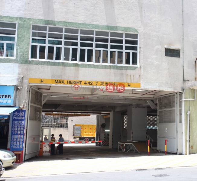 冠華鏡廠|屯門冠華鏡廠第六工業大廈(Koon Wah Mirror Factory 6th Building)出租樓盤 (tuenm-04353)