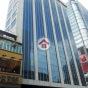 周氏商業中心 (Chau\'s Commercial Centre) 荃灣眾安街63號|- 搵地(OneDay)(1)