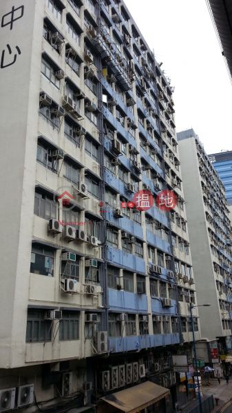 KWUN TONG IND CENTRE, Kwun Tong Industrial Centre 官塘工業中心 Rental Listings | Kwun Tong District (leota-05185)