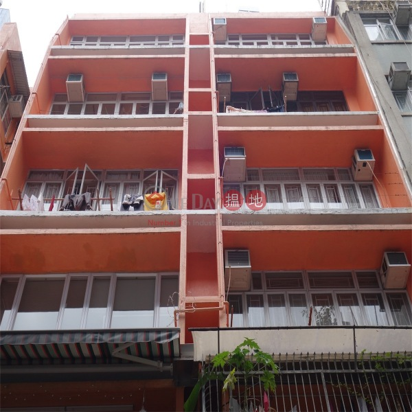 Fu Lok Building (Fu Lok Building) Wan Chai|搵地(OneDay)(3)