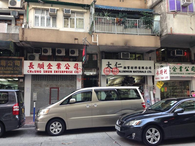 123-125 Tai Nan Street (123-125 Tai Nan Street) Prince Edward|搵地(OneDay)(1)