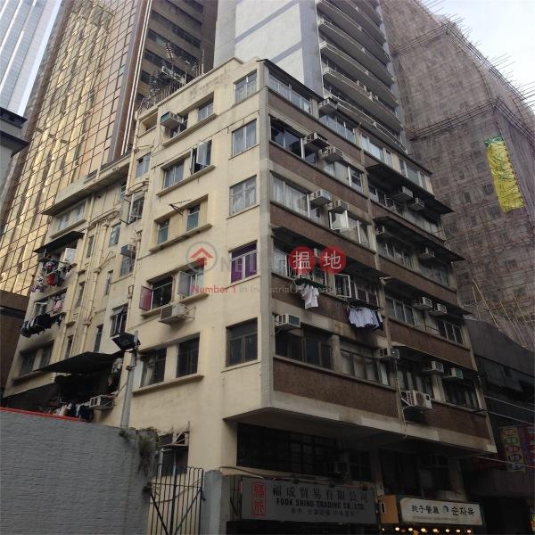 Tung Po Building (Tung Po Building) Wan Chai|搵地(OneDay)(5)