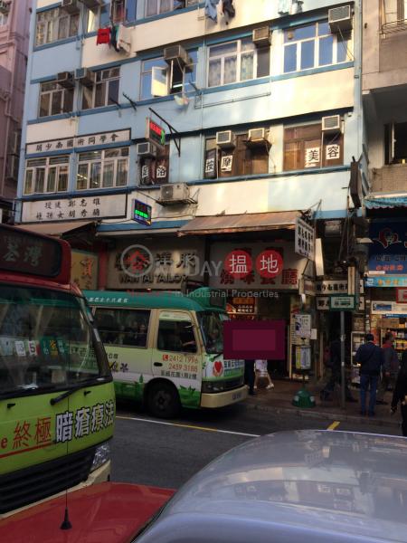 聯和樓 (Luen Wo Building) 荃灣東|搵地(OneDay)(3)