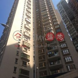 Ning Yeung Terrace|寧養臺