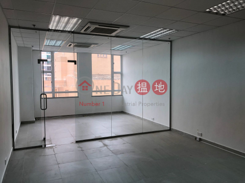 Wah Fung Industrial Centre|Kwai Tsing DistrictWah Fung Industrial Centre(Wah Fung Industrial Centre)Rental Listings (TINNY-9913269326)_0