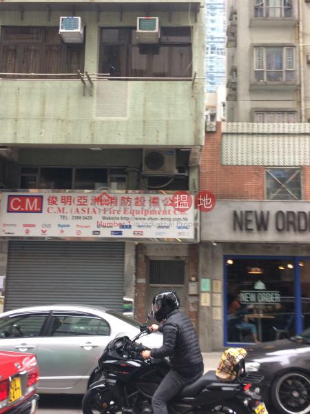 福華街189號 (189 Fuk Wa Street) 深水埗|搵地(OneDay)(2)