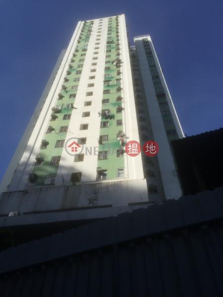 荃威花園A座 (Allway Garden Block A) 荃灣西|搵地(OneDay)(3)