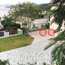 Clearwater Bay Village House | Property For Sale in Tai Hang Hau, Lung Ha Wan 龍蝦灣大坑口-Detached, Sea view, Big Garden