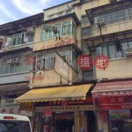 Tsun Fu Street 16|巡撫街16號