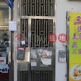 5 Hei Yuen Street,Tai Po, New Territories