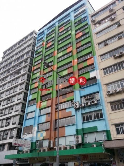 Shing King Industrial Building|Wong Tai Sin DistrictShing King Industrial Building(Shing King Industrial Building)Rental Listings (charl-01784)_0