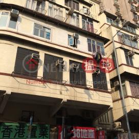 292 Tung Chau Street|通州街292號
