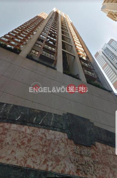 西半山一房筍盤出租|住宅單位|52干德道 | 西區|香港|出租HK$ 30,000/ 月
