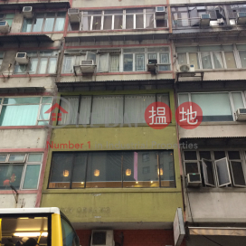 21 Canal Road West|堅拿道西 21 號
