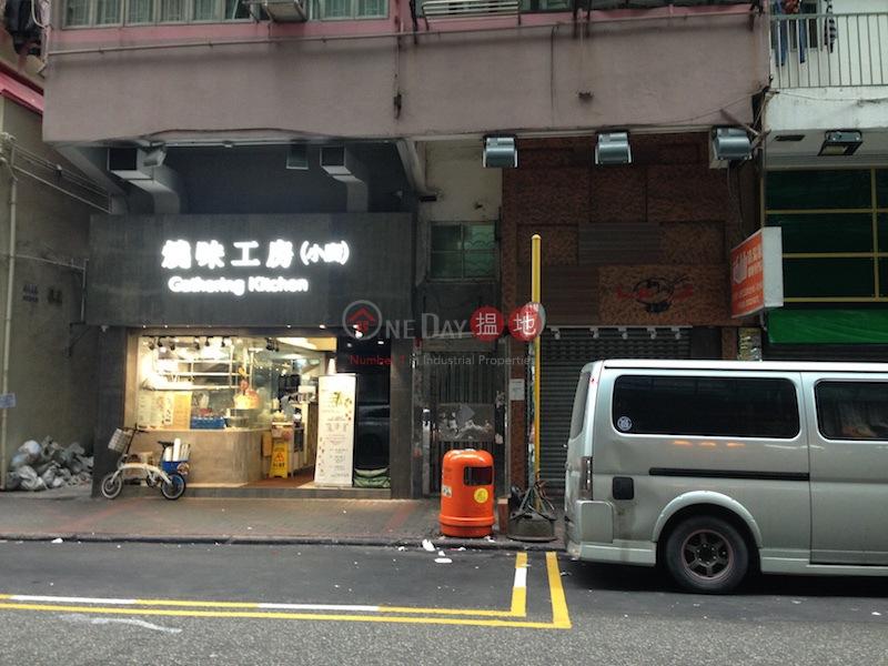 砵蘭街35-37號 (35-37 Portland Street) 旺角 搵地(OneDay)(1)