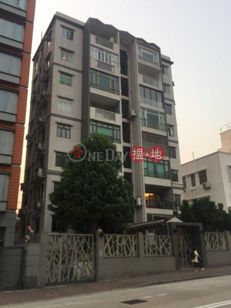 3 La Salle Road (3 La Salle Road) Kowloon Tong|搵地(OneDay)(1)