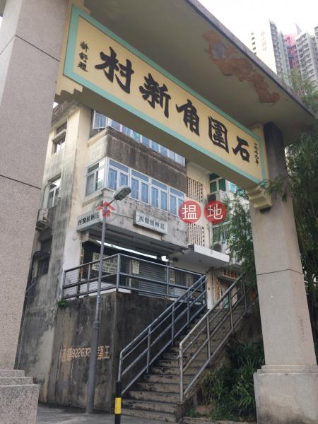 321 Wo Yi Hop Road (321 Wo Yi Hop Road) Tai Wo Hau|搵地(OneDay)(1)