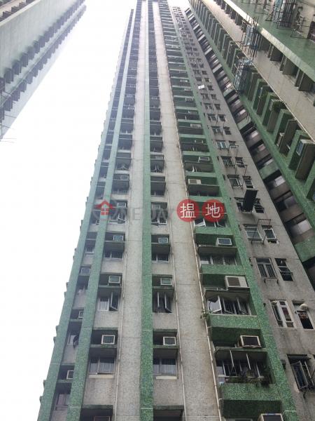 康柏苑 龍柏閣 (B座) (Hong Pak Court, Lung Pak House(Block B)) 藍田|搵地(OneDay)(5)
