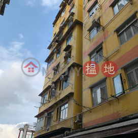 28 Ying Yeung Street,To Kwa Wan, Kowloon