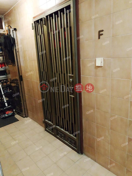 靜中帶旺,地標名廈,內街清靜《城市花園2期14座買賣盤》-233電氣道 | 東區-香港-出售HK$ 1,150萬