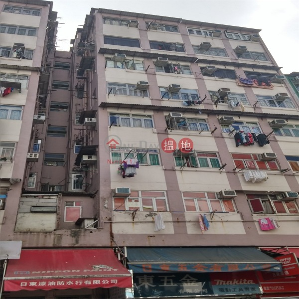 德華樓 (Tak Wah Building) 荃灣東|搵地(OneDay)(2)