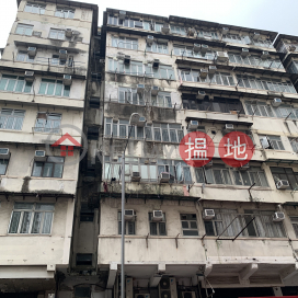 70 Lok Shan Road,To Kwa Wan, Kowloon