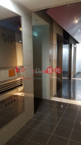 Carnival Commercial Building | High, 03 Unit, Office / Commercial Property Sales Listings | HK$ 2.28M