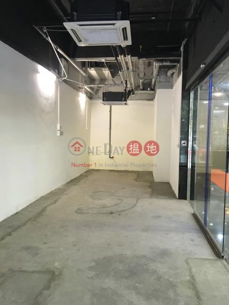 Sunshine Plaza | Ground Floor, Retail | Rental Listings HK$ 88,000/ month