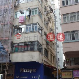 筲箕灣道277號,筲箕灣, 香港島
