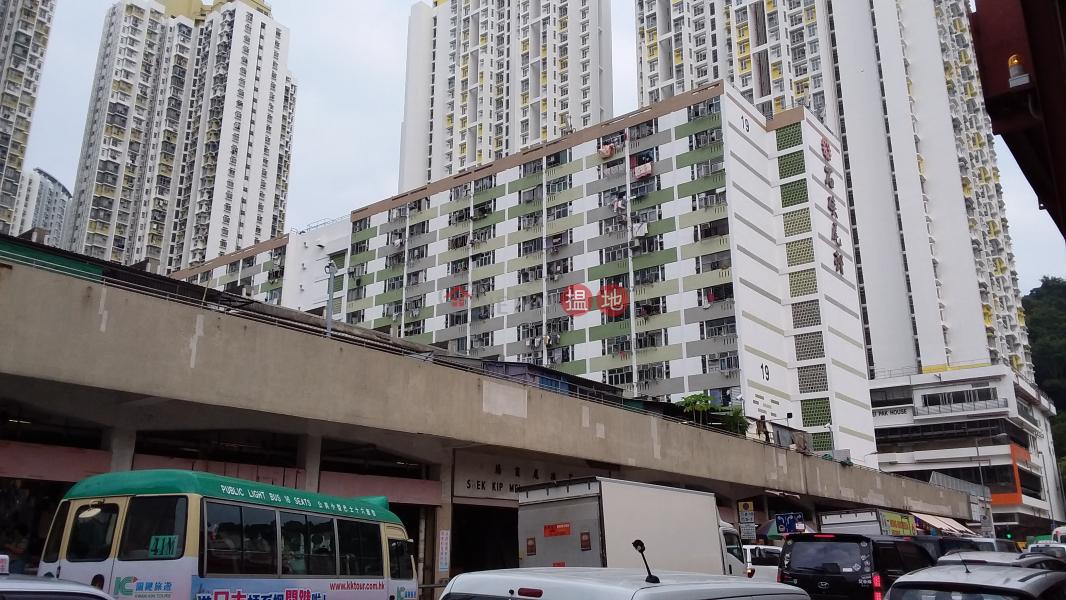 Shek Kip Mei Estate Block 19 (Shek Kip Mei Estate Block 19) Shek Kip Mei|搵地(OneDay)(1)