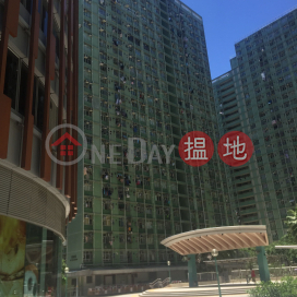 Siu Sai Wan Estate Sui Yick House|小西灣邨 瑞益樓