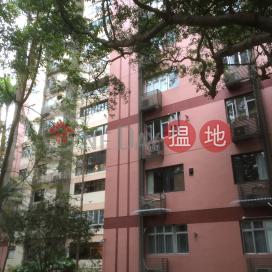 Fontana Gardens Block 11-12,Causeway Bay, Hong Kong Island