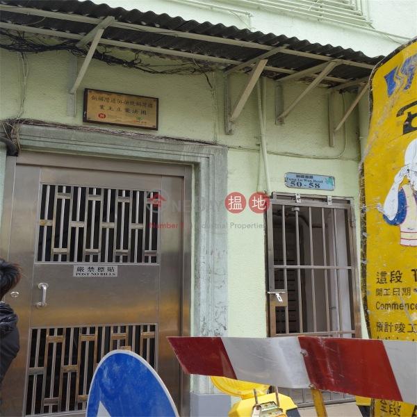銅鑼灣道50-58號 (50-58 Tung Lo Wan Road) 銅鑼灣|搵地(OneDay)(2)