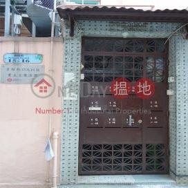 15-16 School Street,Causeway Bay, Hong Kong Island