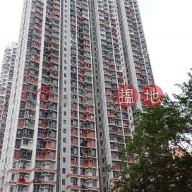Mei Yin House, Shek Kip Mei Estate,Shek Kip Mei, Kowloon