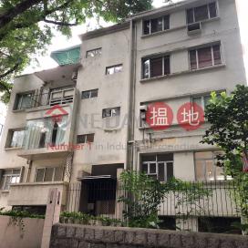 麥當勞道63號,中半山, 香港島
