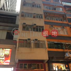 皇后大道西 14 號,上環, 香港島