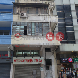 19 Irving Street,Causeway Bay, Hong Kong Island