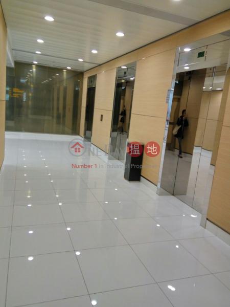 泓富廣場 觀塘區泓富廣場(Prosperity Place)出租樓盤 (LCPC7-3834148201)
