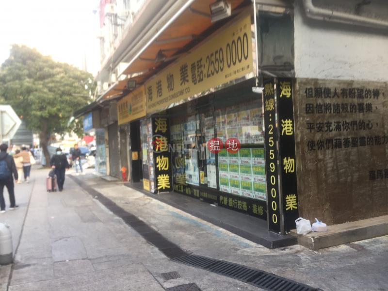 曹公坊37號 (37 Tso Kung Square) 荃灣西|搵地(OneDay)(1)